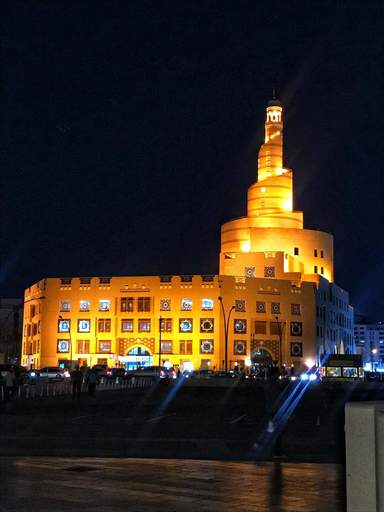 Фанар Центр Исламской Культуры