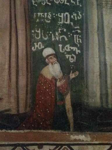 Монастырь Креста, фреска с Шота Руставели