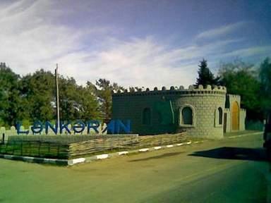 Ленькорань