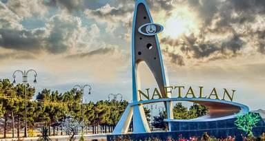 Нафталан