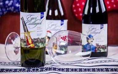 Эгейское вино