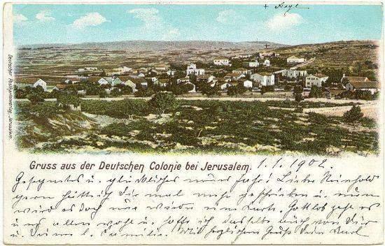 Немецкая колония в Иерусалиме