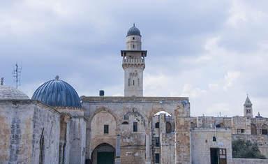 "Старый город ""Иерусалим"""