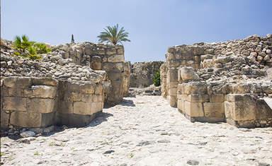 Армагеддон ( Мегиддо )