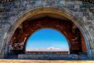 арка Чаренца