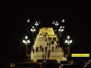 Лестница в Небо (Нагорный парк )