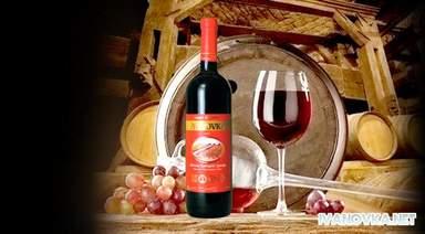 вино Ивановка