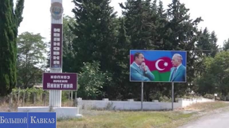 Село (Колхоз) Ивановка
