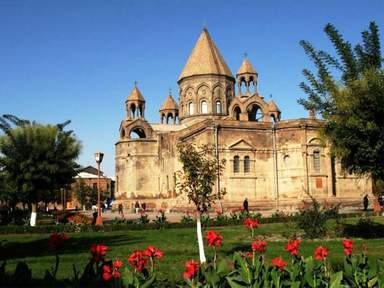 Эчмиадзин (Кафедральный собор)