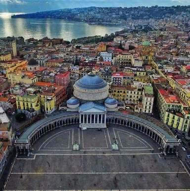экскурсия  'Самое интересное за 1 день (Помпеи + Неаполь)'