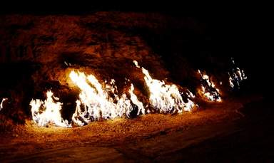 Янардаг- горящая гора