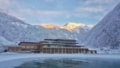 Горно лыжный курорт