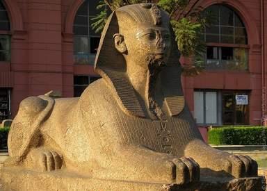 Каирский национальный музей