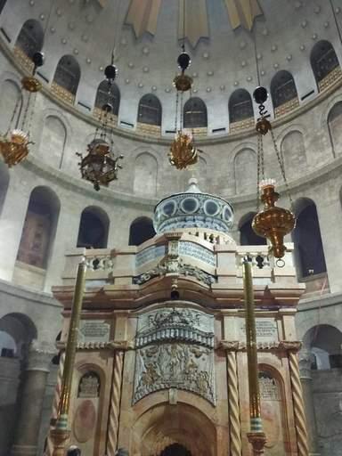 кувуклия, Гроб Господень, место Воскресения