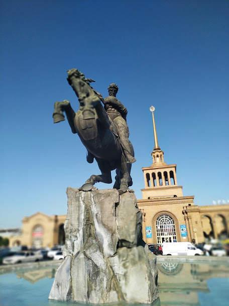 Станциз Ереван