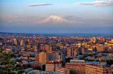 Ереван, Арарат