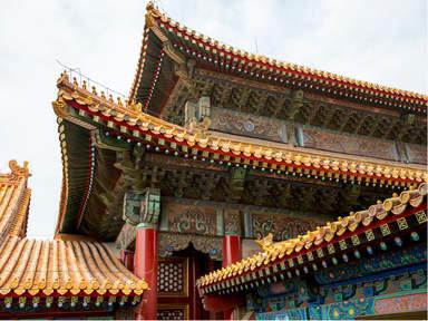 экскурсия  'Пекин за один день'