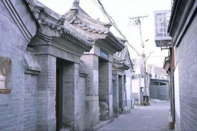Старый город Хутунг