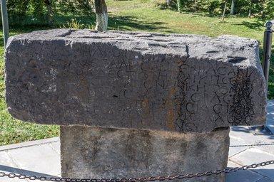 Надпись на греческом языке о постройке храма Гарни