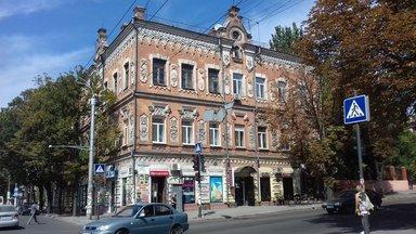 Доходный дом Якова Лящинского - здесь жил Утёсов