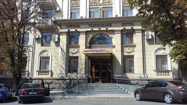Гостиница Театральная - один из лучших отелей бизнес класса в Запорожье