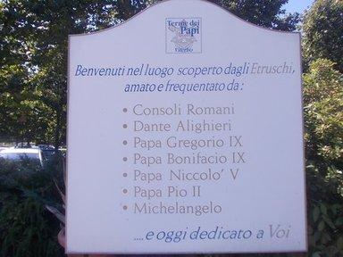 вход в папские термы