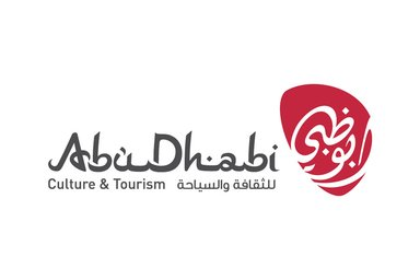 Абу-Даби,это культура и наследие