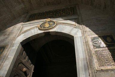 Вход во второй двор дворца Топкапы
