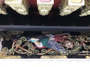 Красота в деталях, Тосёгу