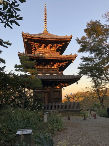Пагода в саду Санкейэн