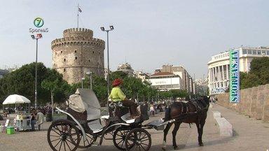 Белая Башня - главный символ города