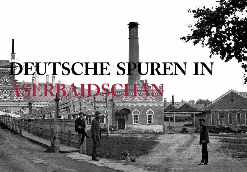 Первые немецкие поселения на Кавказе