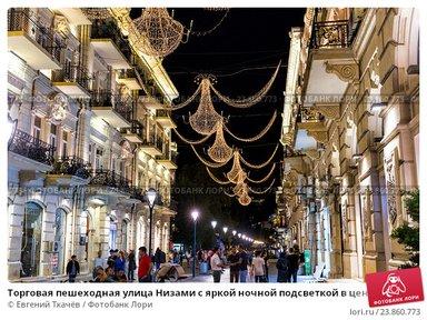 Вечер насупил в Баку
