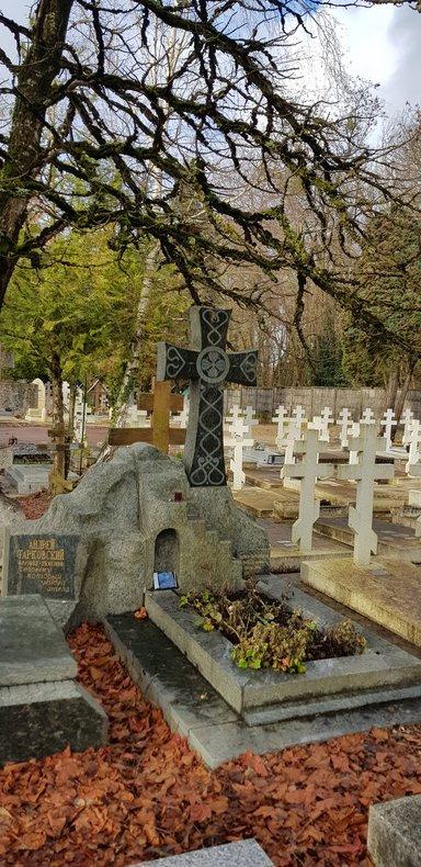 Кладбище Сен Женевьев де Буа