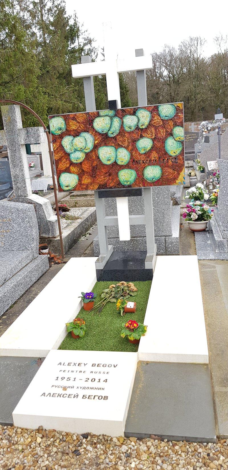 Сен Женевьев де Буа