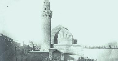 Мечеть Фатима