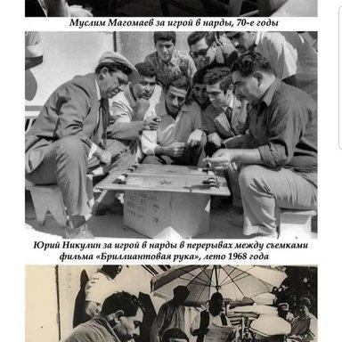 """Перерыв в съёмках фильма """"Бриллиантовая рука"""""""
