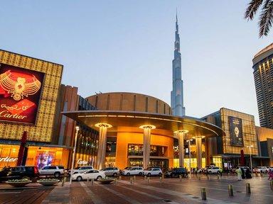 Дубай молл