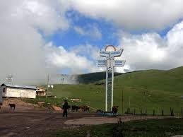 Годерзский перевал