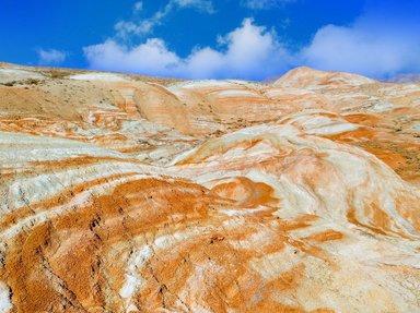 Разноцветные горы Хызы