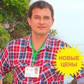 частный гид в Черногории - Алексей Сусанин