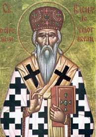 Василий Острожский