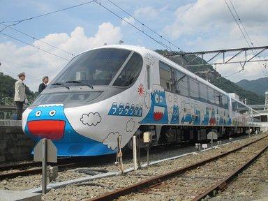 Специальный Фудзи-поезд