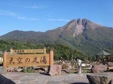 Вулкан Никко-Щиранэ