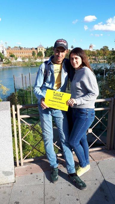Ежедневные, групповые экскурсии в Севилье