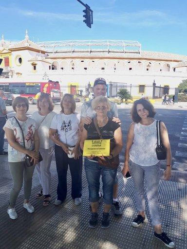 Экскурсии в Севилье в группе