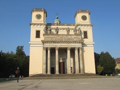 Главный собор Вац
