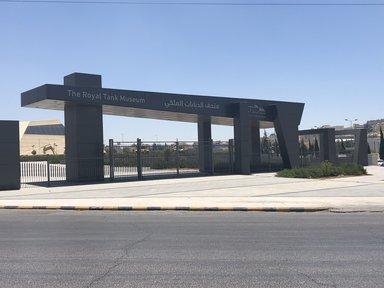 ворота в Музей