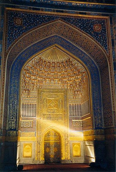 Самарканд, позолоченная мечеть
