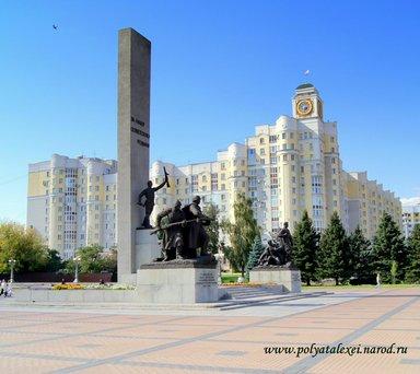 Площадь Партизан в Брянске
